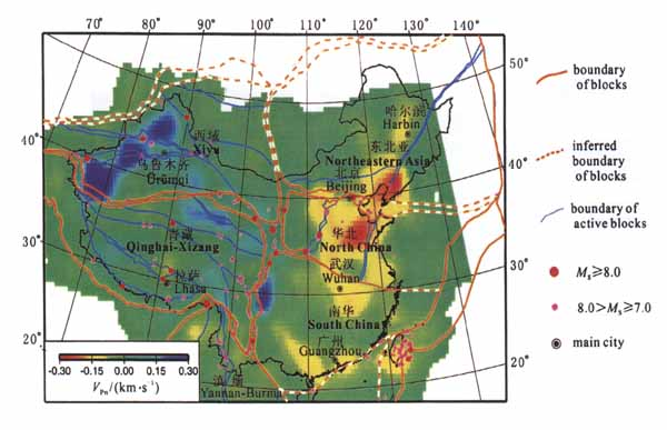Seismic tomography shows low-velocity structures in the upper mantle under the North China block.
